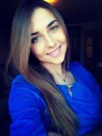 Dziewczyna Beatrice Krośniewice