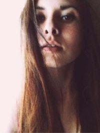 Dziewczyna Rina Rybnik