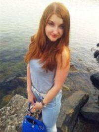 Dziewczyna Cosima Kętrzyn