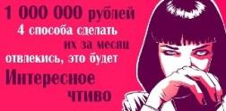 Dziewczyna Margo Bychawa
